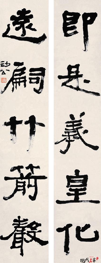 现代书学的理论启示:也谈书法在中国艺术史上的地位