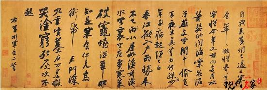 """""""十年之约""""中国书法的申遗与传承保护"""