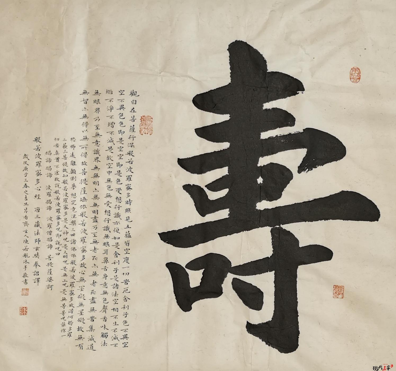 陈若航-第2张