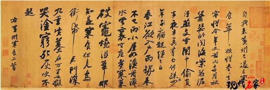 申遗和传承保护中国书法