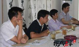湖南省硬笔书法家协会