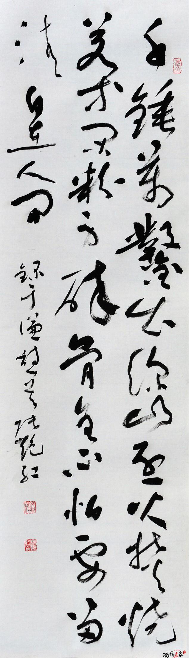 岳阳市女书法家协会-第2张