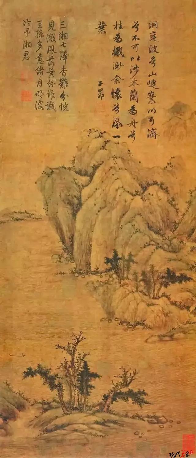 赵孟頫的绘画世界-第4张