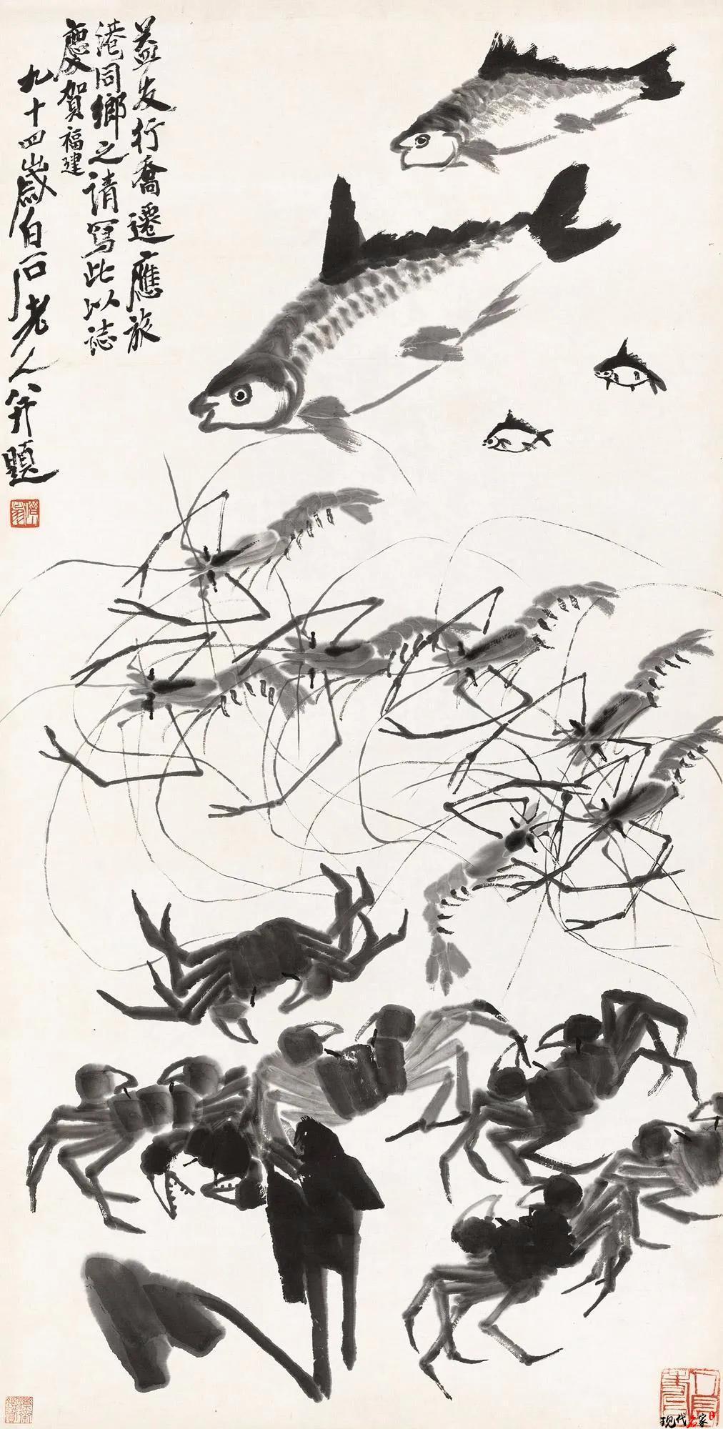 齐白石:我的毕生精力,把一个普通中国人民的感情画在画里,写在诗里