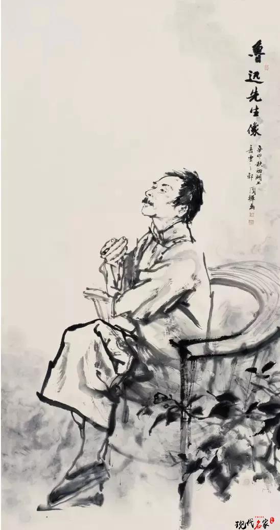刘国辉:中国画人物画琐谈-第1张