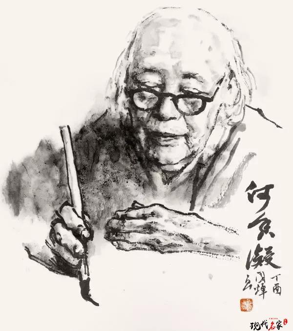 刘国辉:中国画人物画琐谈-第2张