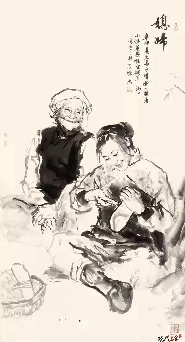 刘国辉:中国画人物画琐谈-第5张
