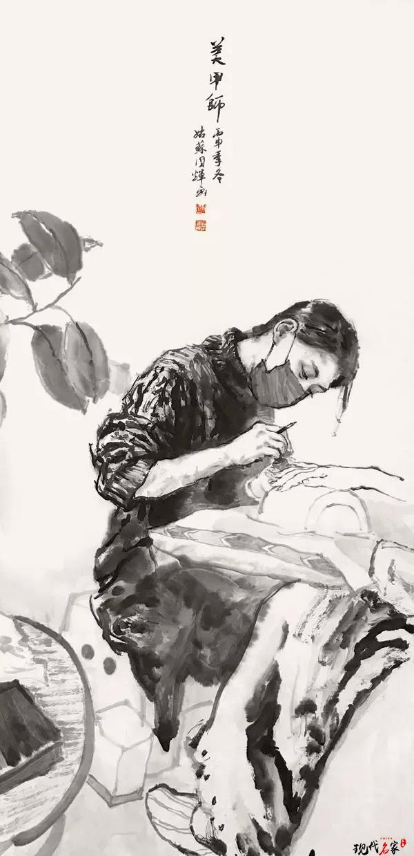 刘国辉:中国画人物画琐谈-第8张