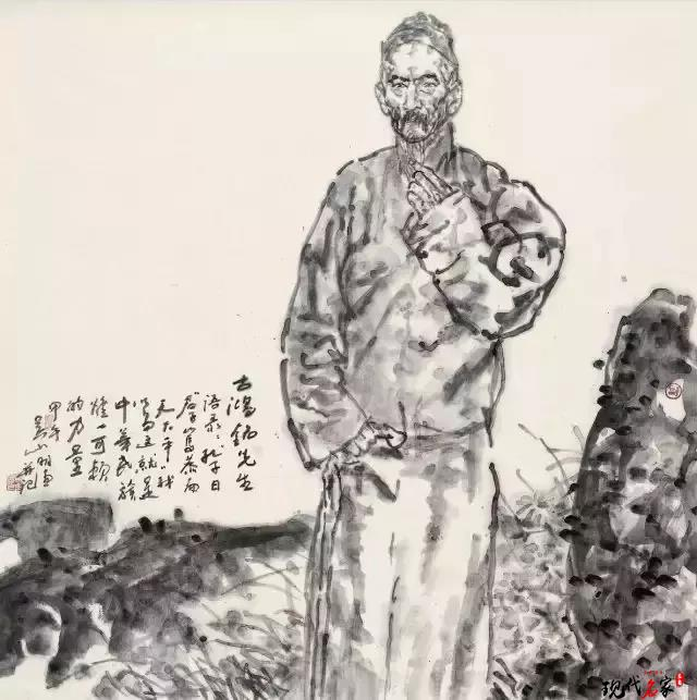 吴山明的宿墨之美-第7张