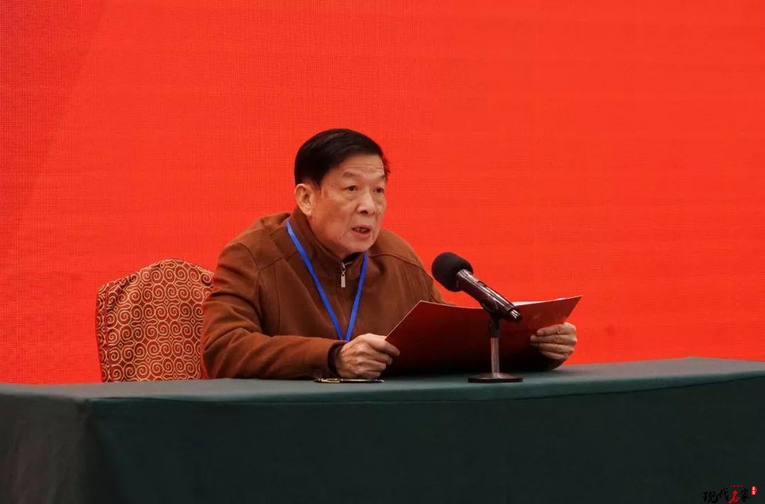 广州市书法家协会-第3张