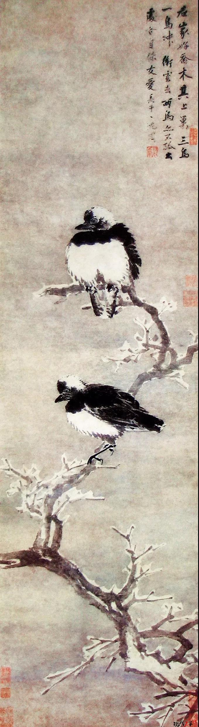 """沈周:人生哲学——""""好脾气""""-第2张"""