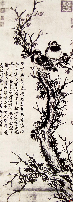 """沈周:人生哲学——""""好脾气"""""""