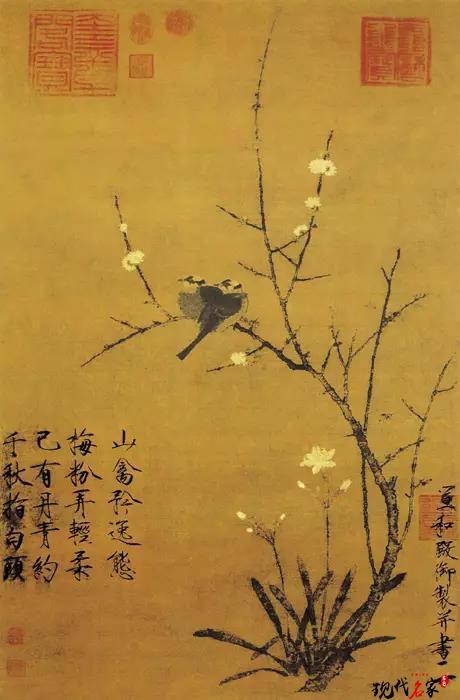 题画诗——中国文人画家的格调-第2张