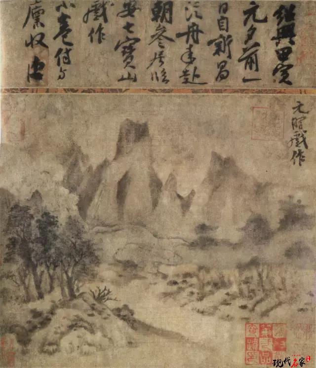 题画诗——中国文人画家的格调-第5张