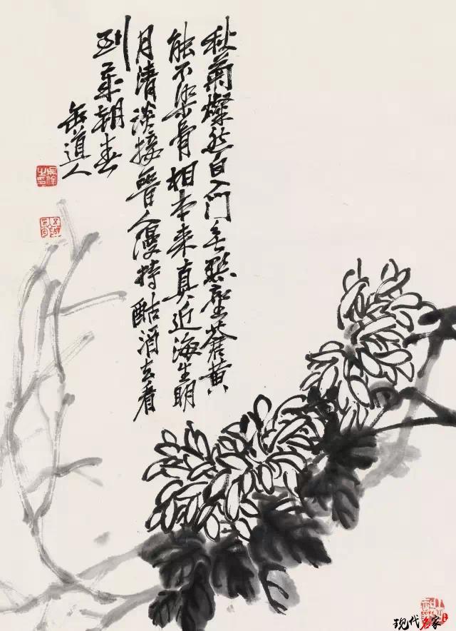题画诗——中国文人画家的格调-第8张
