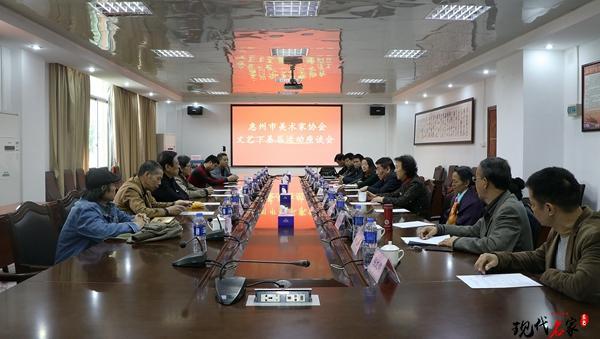 惠州市书画家协会