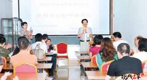 阳江市书法家协会