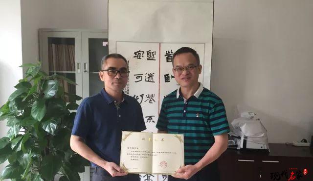 中山市书法家协会