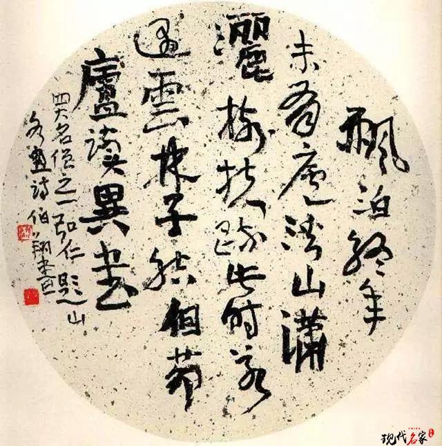 我对汉字的热爱,对书法的发掘是无止境的——孙伯翔-第2张