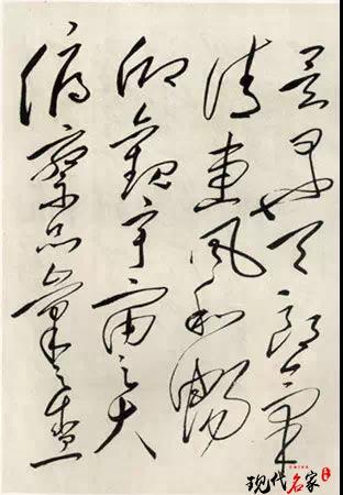 《临兰亭》的揭秘——毛泽东-第4张