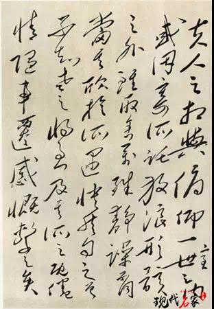 《临兰亭》的揭秘——毛泽东-第5张