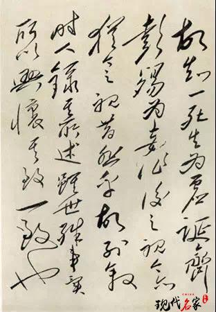 《临兰亭》的揭秘——毛泽东-第6张