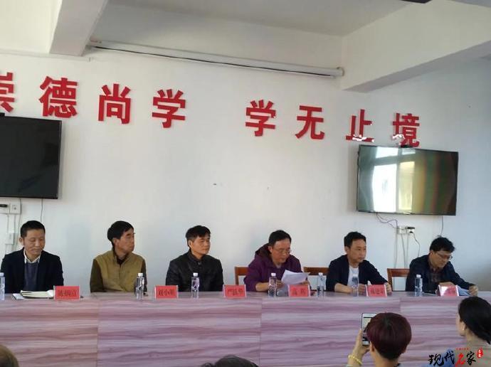 邵武市书法家协会