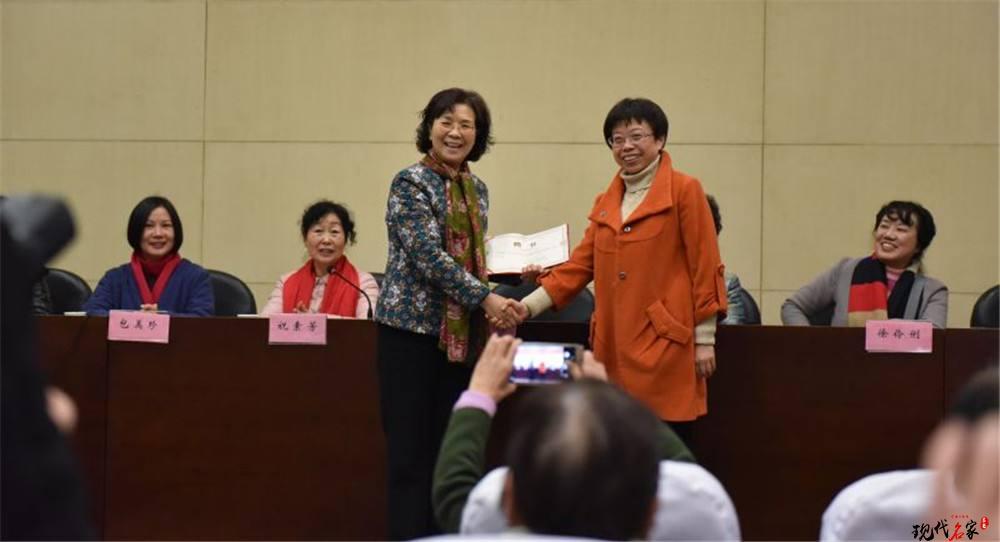 衢州市书法家协会