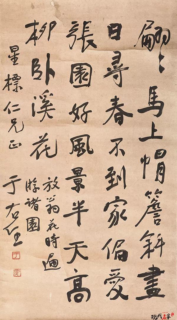 于右任 | 临是临他人的,写是写自己的;不然苦写一生,不过徒为他人奴役·····-第2张