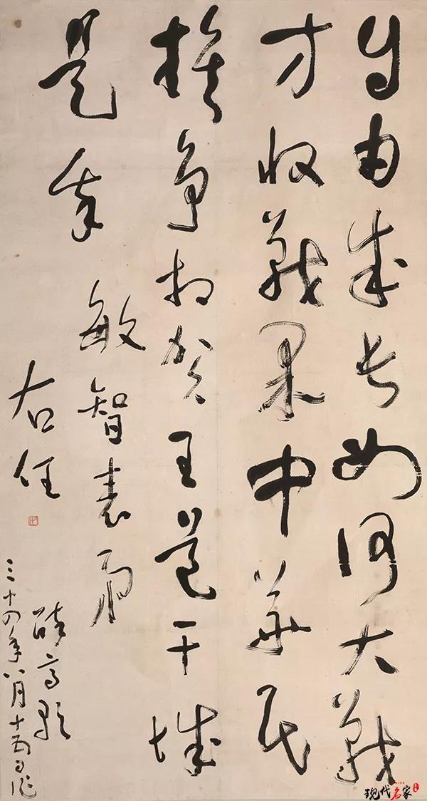 于右任 | 临是临他人的,写是写自己的;不然苦写一生,不过徒为他人奴役·····-第3张