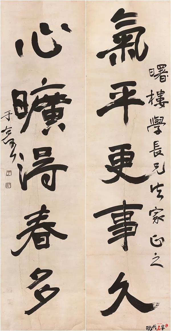 于右任 | 临是临他人的,写是写自己的;不然苦写一生,不过徒为他人奴役·····-第4张