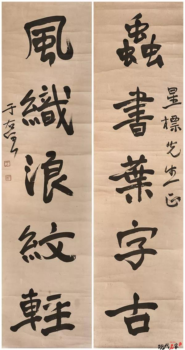 于右任 | 临是临他人的,写是写自己的;不然苦写一生,不过徒为他人奴役·····-第5张