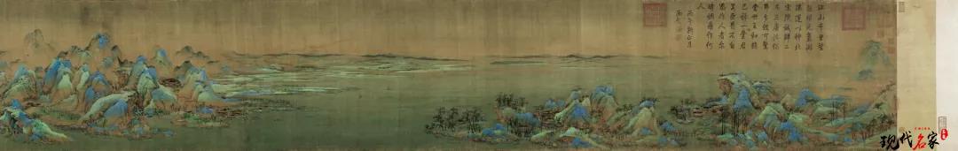 卢禹舜 | 宋代山水画开始注重内心的体验,追求心物圆融的境界-第4张