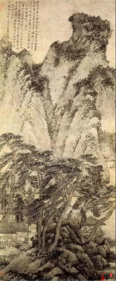 """王蒙对中国山水画的贡献——""""水晕墨章""""-第1张"""