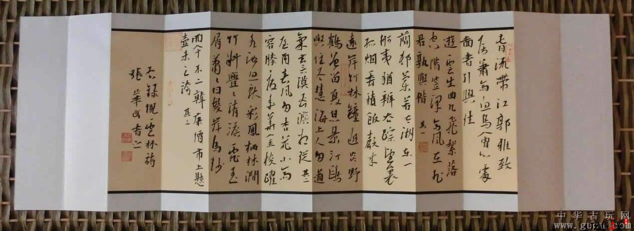南昌市书法家协会
