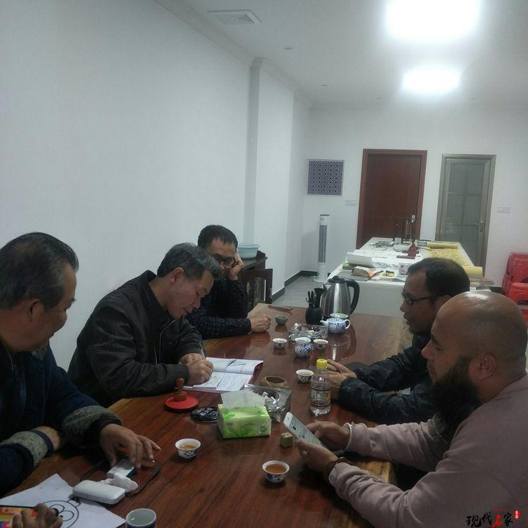 龙南县书法家协会