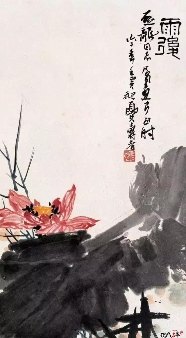 【名家解读】 谈潘天寿花鸟画的布置