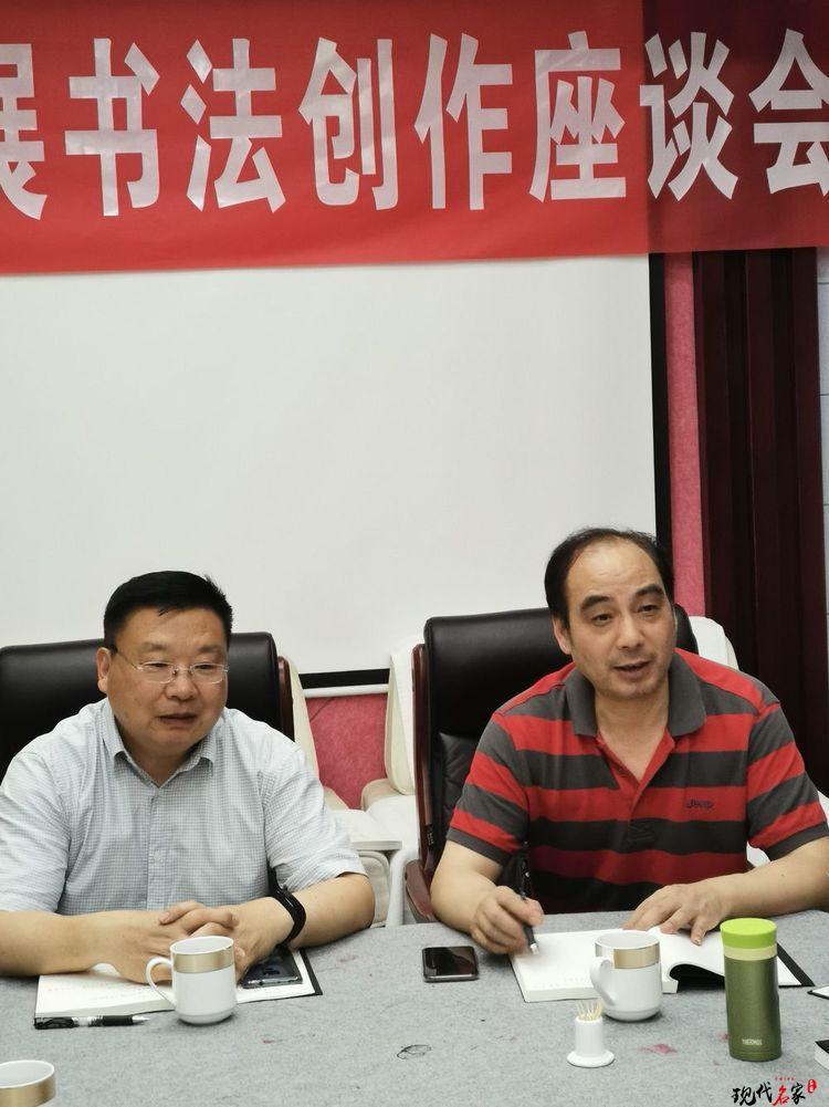 衡阳市书法家协会