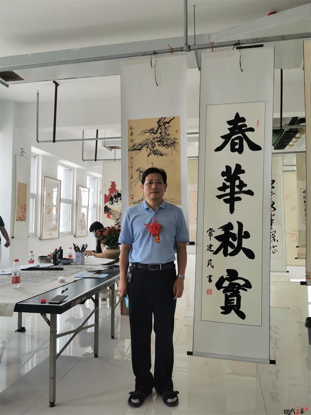 中国现代书法家——常建民、马万家-第3张