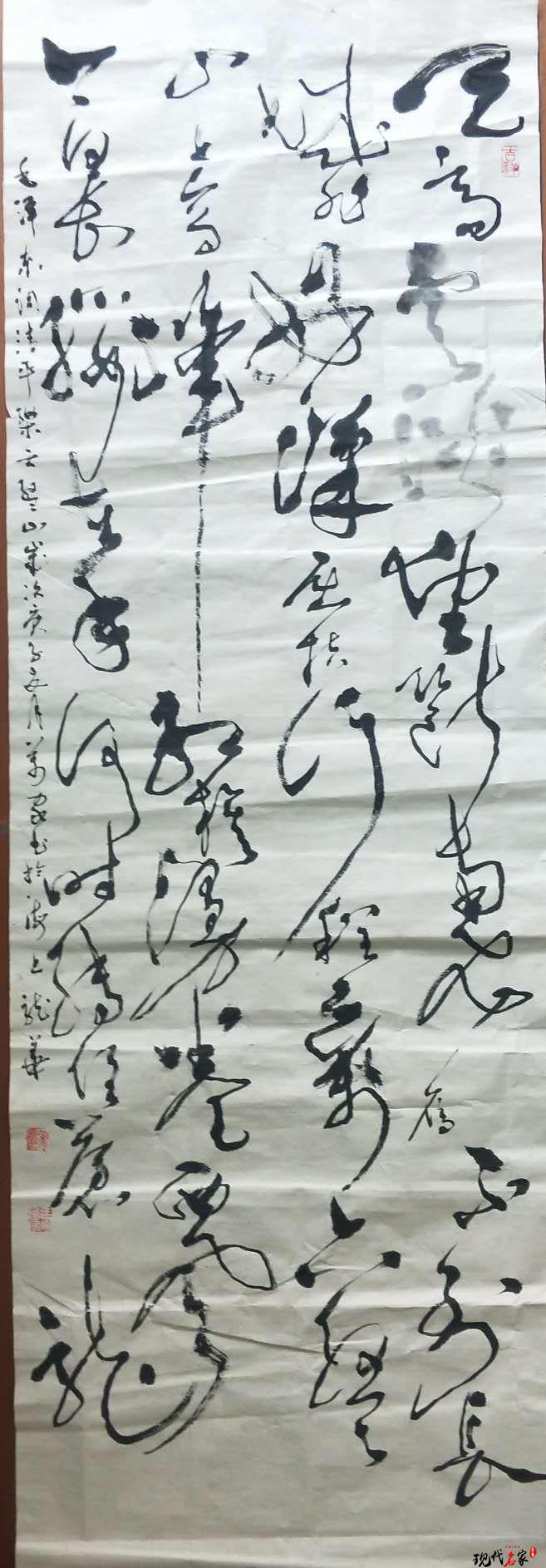 中国现代书法家——常建民、马万家-第6张