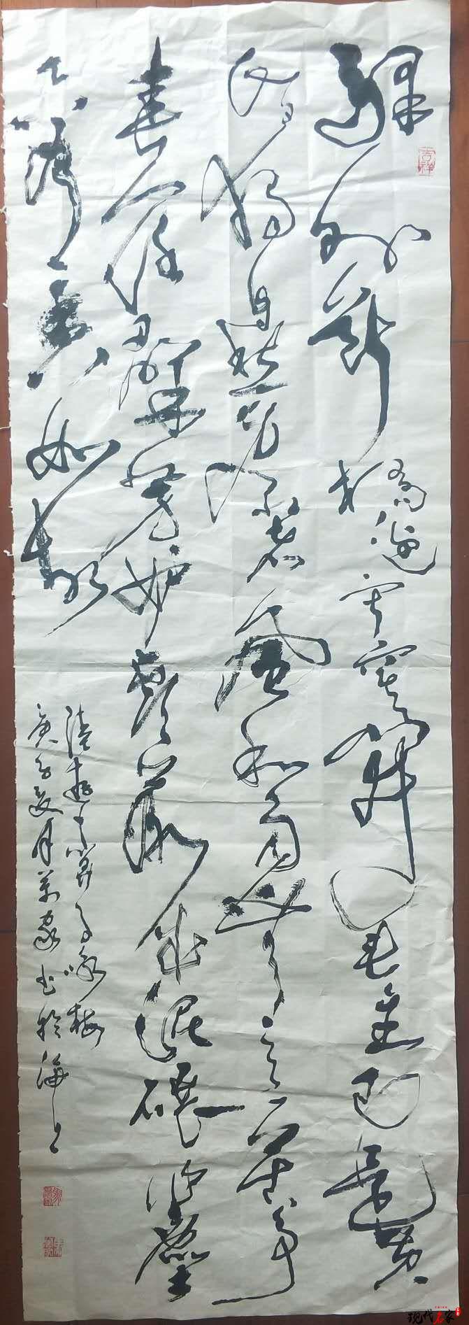 中国现代书法家——常建民、马万家-第5张