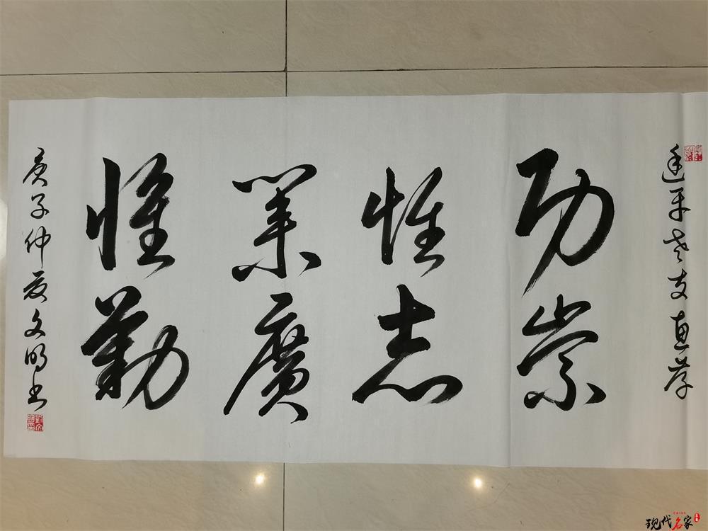 中国现代书法家——林迪、刘文明、王宗标、梁大宏-第5张