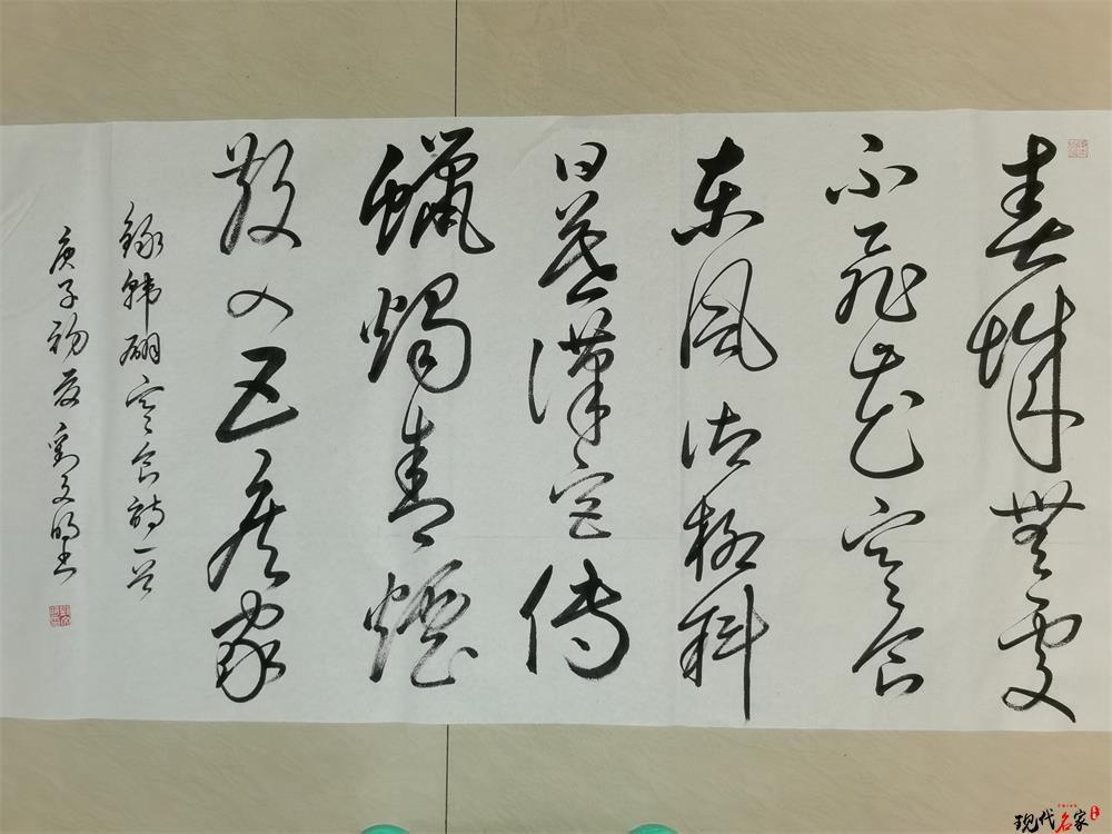 中国现代书法家——林迪、刘文明、王宗标、梁大宏-第6张