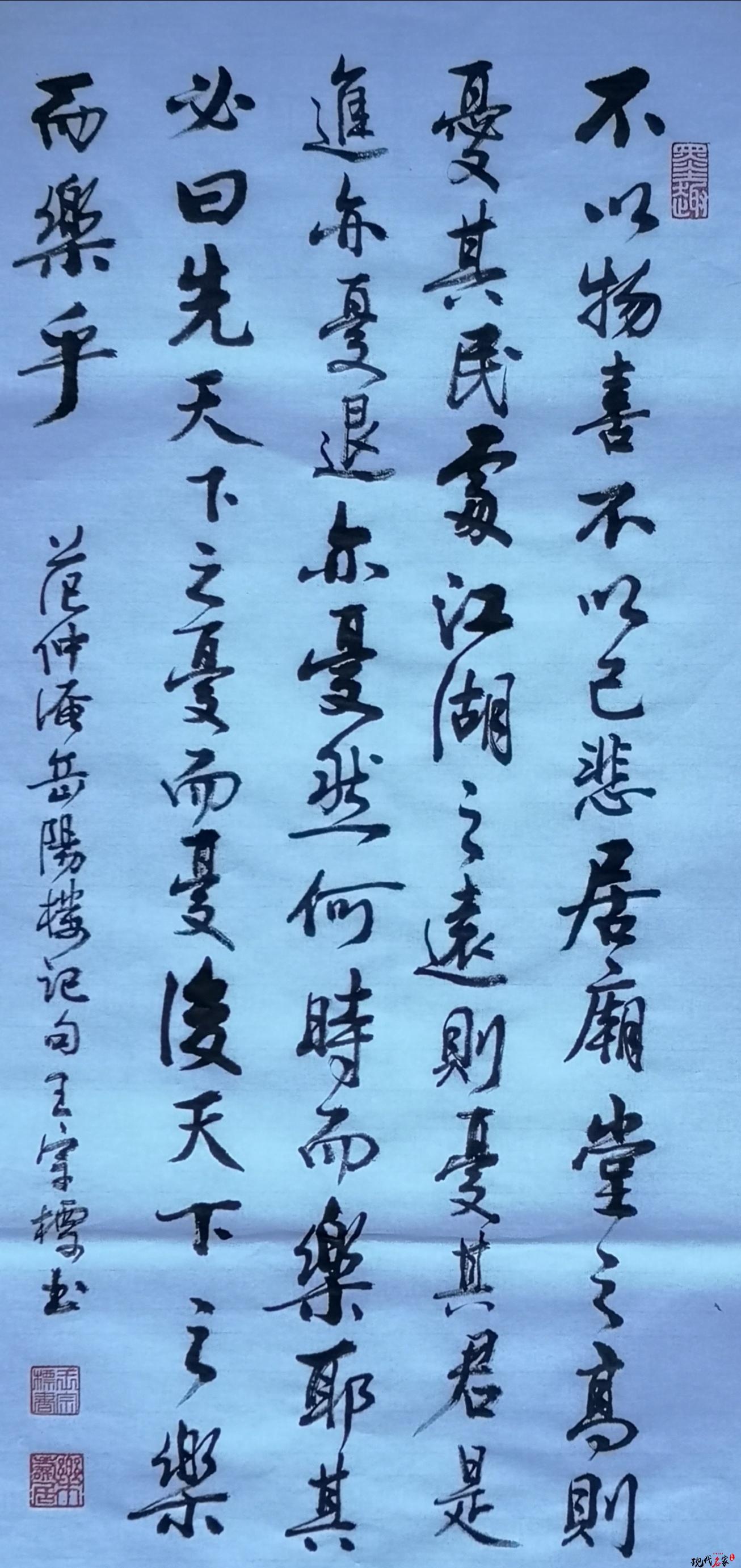 中国现代书法家——林迪、刘文明、王宗标、梁大宏-第10张