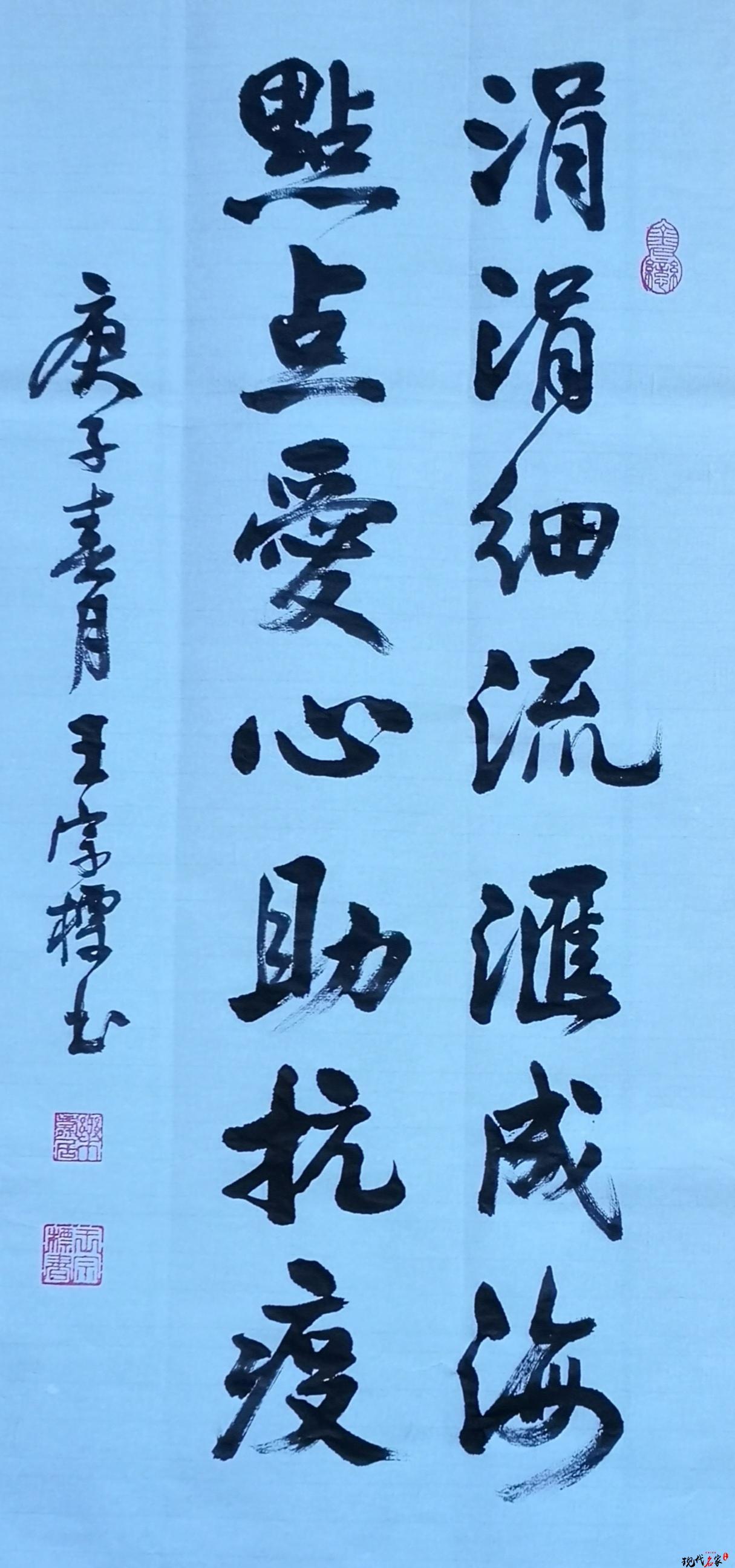 中国现代书法家——林迪、刘文明、王宗标、梁大宏-第9张