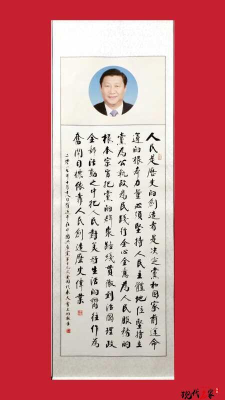 中国现代书法家——林迪、刘文明、王宗标、梁大宏-第13张