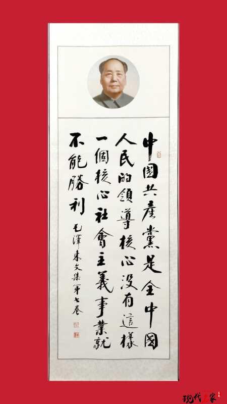 中国现代书法家——林迪、刘文明、王宗标、梁大宏-第14张