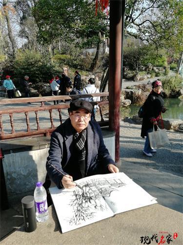 中国现代美术家——李荣、潘才成、周永亮、毛廷生