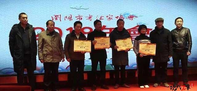 浏阳市书法家协会