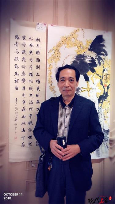 中国现代书法家——崔炳顺、卞为鹏、敦克刚